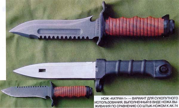 Foro armas blancas cuchillos navajas y m s posible aitor ejercito ruso cuchillos y - Navajas buenas ...