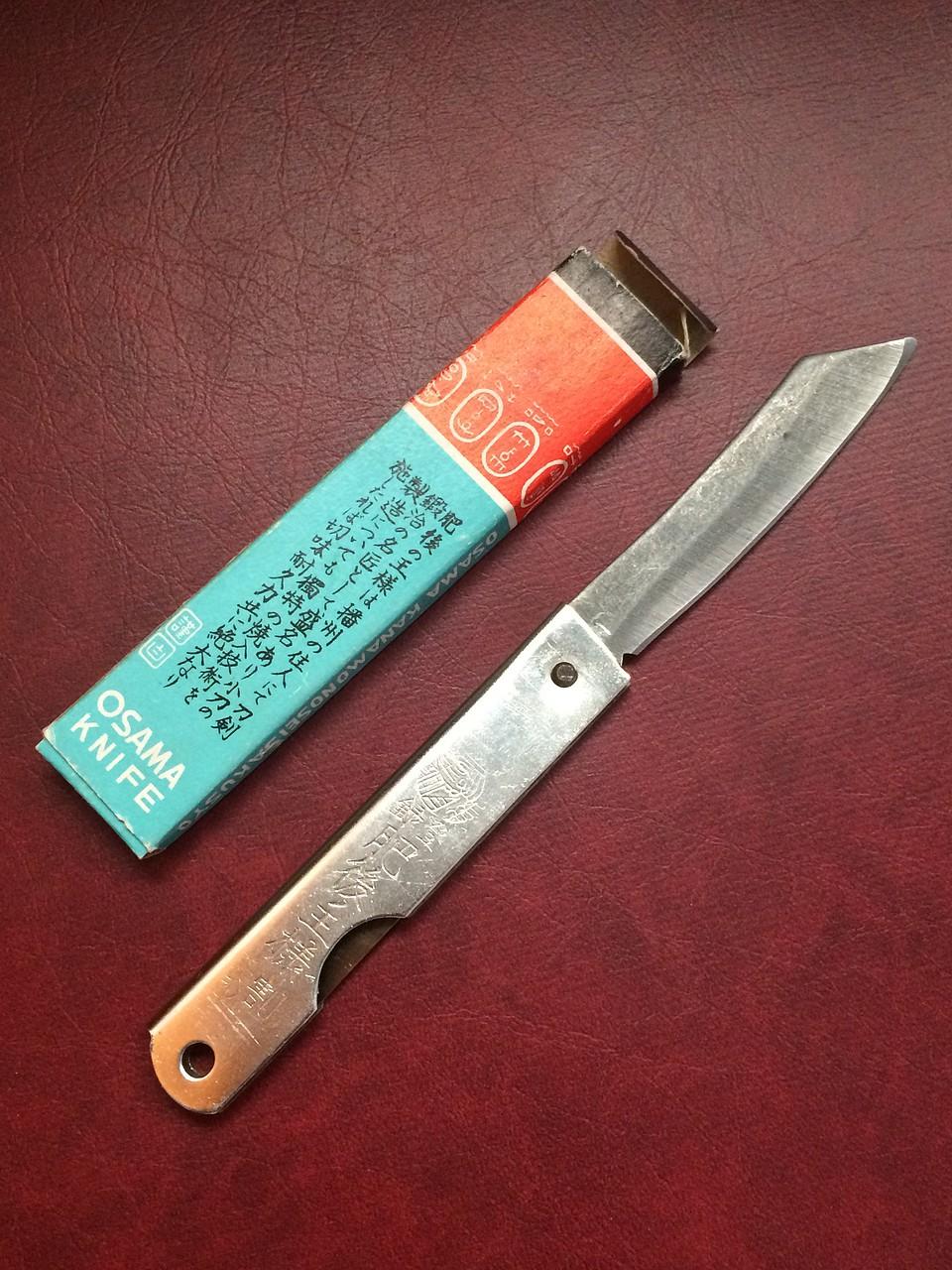 Foro armas blancas cuchillos navajas y m s higonokami dos hojas navajas - Navajas buenas ...