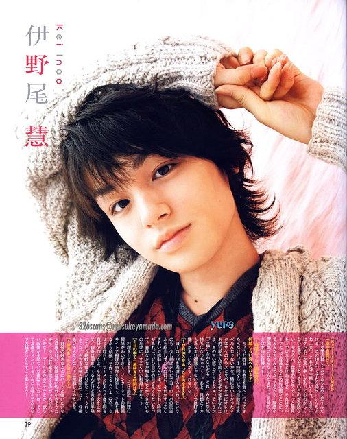 Inoo Kei • 伊野尾 慧 B54fbf75