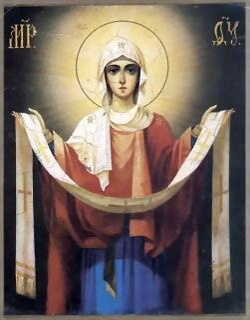 Maria Virgen