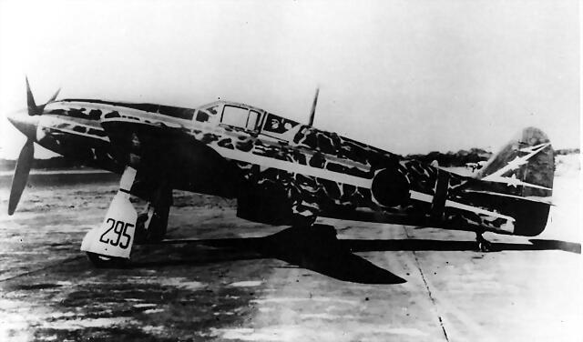 Ki-61_295_244th_Sentai_Cpt_Teruhiko_Kobayashi