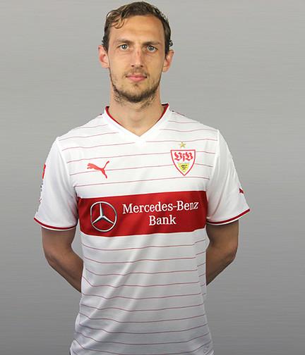VfB Stuttgart 13 14 Home Kit Teaser