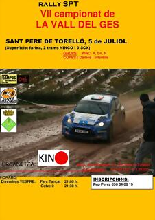 cartell VII rally spt