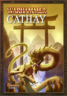 cathay_warhammer_army_book_cover
