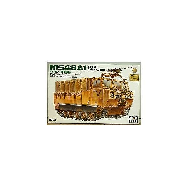 transporte-carga-m-548-a1-afv-af35003