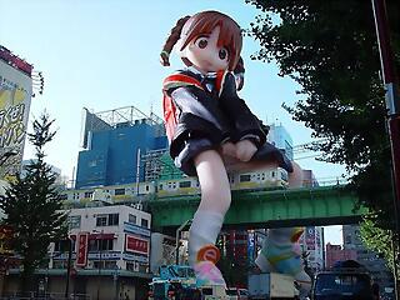 Akihabara_Rail