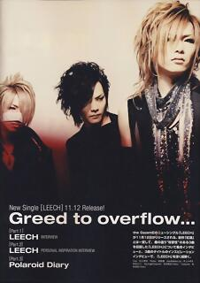 the gazette (11)