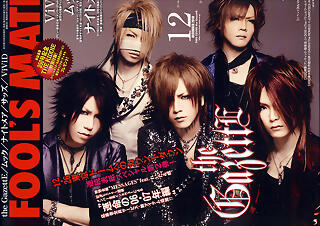 the gazette (16)