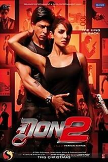 Don 2 -(acción)