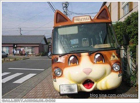 Gallery.anhmjn.com-Cute-School-Buses-Japan-004