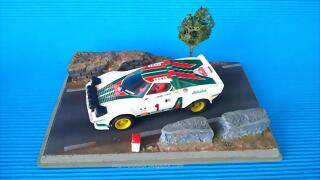 rally - Diorama Rally by AlotSlot. Ahora con making off 3054A11BF1285419AC922F5419AB9D