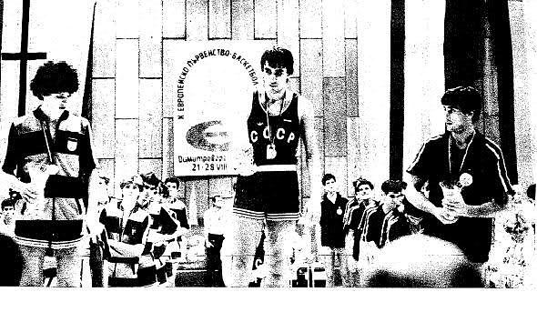 Biriukov-Petrovic-Europeo Junior