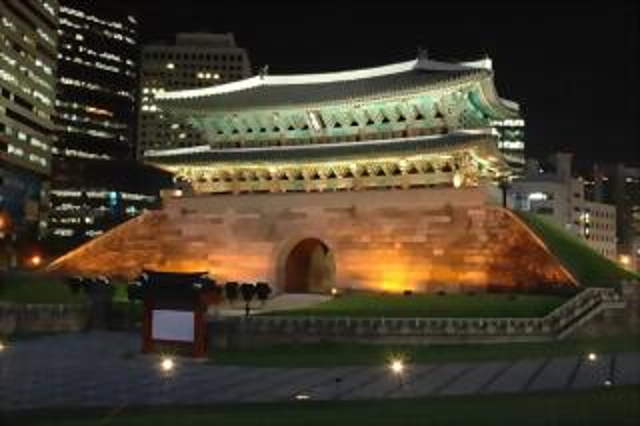 Seul.-Corea-del-Sur
