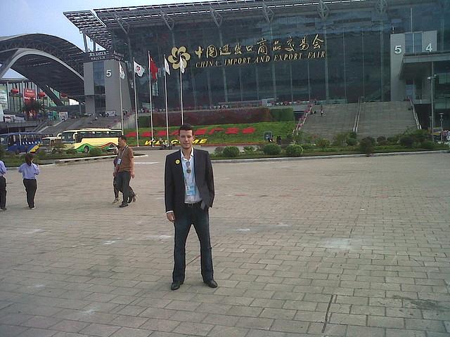 IMG00296-20111103-1610