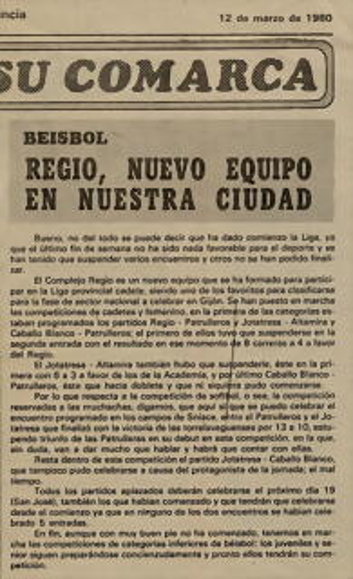 1980.03.12 Ligas cadete y sófbol