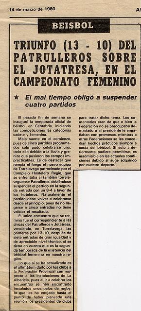 1980.03.14 Liga sófbol