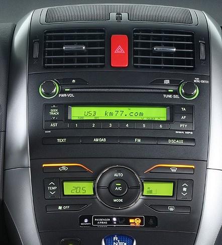 auris radio