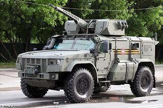 K-4386_Typhoon-VDV_unmanned_turret_30mm_cannon_Russia_Victory_Day_military_parade_2020