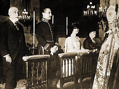 Maura Gamazo, Antonio casamiento