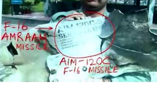 PAF AIM-120C-5 27Feb19