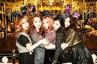4Minute2014