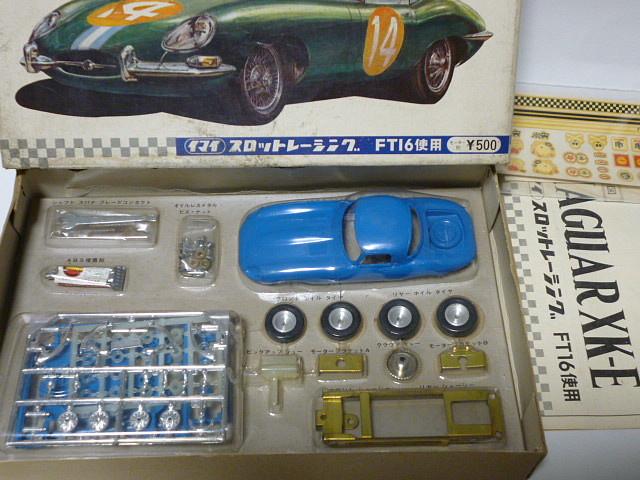 Jaguar E 2