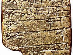 580px-Sumerian_MS2272_2400BC