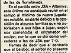 1981.12.04 Torneo Navidad sófbol